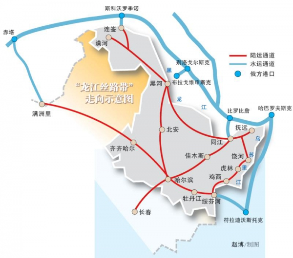 """""""一环"""":     建黑瞎子岛中俄经济合作区     建设沿边环形产业"""