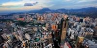 """城市频现""""地王"""" 资源与资本的集中是主因 - Hljnews.Cn"""