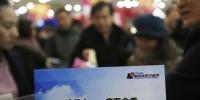 广西金秀爱心帮扶商品展销受师生热捧 定点帮扶工作有序推进 - 哈尔滨工业大学
