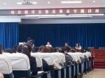 市科技局组织机关干部参加全市市直行政机关公务员周末专题讲座 - 科学技术局