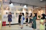 省妇联到省档案馆参观爱国主义教育基地 - 档案局
