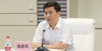 省卫生计生委召开全省卫生计生系统安全生产工作电视电话会议 - 卫生厅