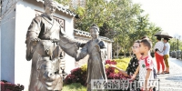 """""""社会主义核心价值观主题园""""向市民开放 - 哈尔滨新闻网"""