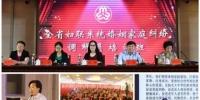 省妇联积极探索婚姻家庭纠纷预防化解工作法治化社会化新路径 - 妇女联合会