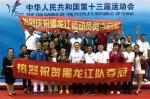 林俊红:两届蝉联争先赛 本届收获两金 - 体育局