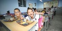 """""""阳光食堂""""午餐更安全更有温度 - 哈尔滨新闻网"""