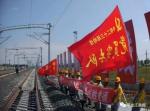 新建哈佳铁路铺轨贯通 哈尔滨到佳木斯只要1小时50分 - 新浪黑龙江
