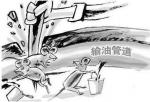(网络配图) - 新浪黑龙江