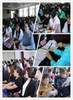 全省乡镇妇联组织区域化建设改革现场推进会暨专题培训班在绥化召开 - 妇女联合会