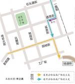道里、道外去哈站南广场有了新走法 - 哈尔滨新闻网