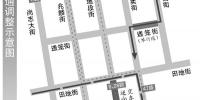一面街地道桥入口区域交通调整 - 哈尔滨新闻网