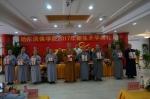 省宗教局继续组织哈尔滨佛学院开展爱国主义教育活动 - 民族事务委员会