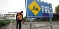 哈尔滨3路33路线路临时调整 附近期高速路封闭汇总 - 新浪黑龙江