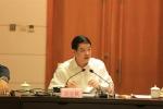 2017年度黑龙江省科学技术奖励委员会评审会议在哈召开 - 科学技术厅