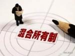 首批混改名单共有企业60户 - 新浪黑龙江