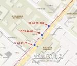哈尔滨21处扎堆公交站拆分为93个 各站咋走都在这里 - 新浪黑龙江