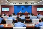 全省检察机关全面开展公益诉讼工作会议在哈尔滨召开 - 检察