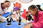 情感机器人 陪护自闭娃 - 哈尔滨新闻网