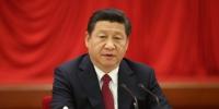 中国共产党第十八届中央委员会第四次全体会议,于2014年10月20日至23日在北京举行。习近平总书记作重要讲话。(图片来源:新华社) - 哈尔滨新闻网