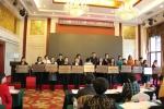 全省深化妇联改革暨巾帼脱贫行动推进会议在哈尔滨召开 - 妇女联合会