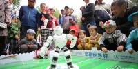 创新驱动发展 科学破除愚昧 - 哈尔滨新闻网