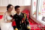 """""""最美警卫战士""""回龙江家乡完婚 - 哈尔滨新闻网"""