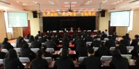 """大庆中院创办""""庆法讲堂"""" 推动学习成为新常态 - 法院"""