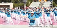 广播操比赛 展职工风采 - 哈尔滨新闻网