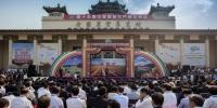 """黑龙江省千种绿色食品精彩亮相""""农交会"""" - 新浪黑龙江"""