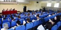 2017年秋季学期研究生教育工作布置会召开 - 哈尔滨工业大学