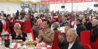 学校为离退休职工举办集体祝寿 - 哈尔滨工业大学
