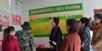省妇联主席刘睦终深入富裕县民乐村调研指导驻村扶贫工作 - 妇女联合会