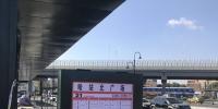 哈站北广场开新公交专线 21路等3条公交线路调整 - 新浪黑龙江