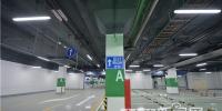 哈站北广场地下停车场投用 - 哈尔滨新闻网