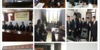 鸡西中院组织干警观摩省法院院长石时态庭审直播 提升刑事审判质效 - 法院