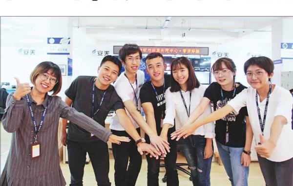 黑龙江日报:安天科技一群与总书记合影的年轻人