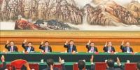 党的十九大举行预备会议和主席团第一次会议 - 人民政府主办