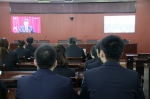 齐齐哈尔法院干警收看十九大开幕会 - 法院