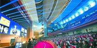 哈工大将与微软联手打造智慧冰城 - 哈尔滨新闻网