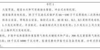2-1.png - 发改委