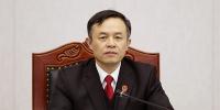 黑龙江高院召开党组扩大会议 石时态要求:全省法院要认真学习贯彻十九大精神 - 法院