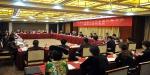 深入学习领会党的建设新要求 开拓进取走好新时代的长征路 - 哈尔滨新闻网