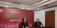 全省卒中急救地图 哈市10家医院成首批救治定点医院 - 新浪黑龙江