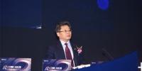 """第十九届""""二十一世纪的计算""""国际学术研讨会召开 - 哈尔滨工业大学"""