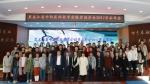 围剿眩晕 砥砺前行 再接再厉—— 黑龙江省眩晕学术会议在哈市一院召开 - 卫生厅