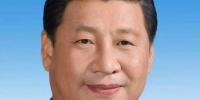 新一届中央政治局全体成员、书记处书记名单及简历 - 人民政府主办