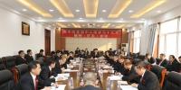 佳木斯法院系统掀起学习贯彻党的十九大精神热潮 - 法院