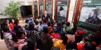感受法治氛围 走好成长第一步 黑龙江高院公众开放日迎来小学生参观者 - 法院