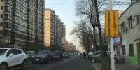 哈尔滨道里南岗部分街路调整通行方式 现在要这么走 - 新浪黑龙江