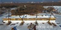 雪博会主塑开工 - 哈尔滨新闻网